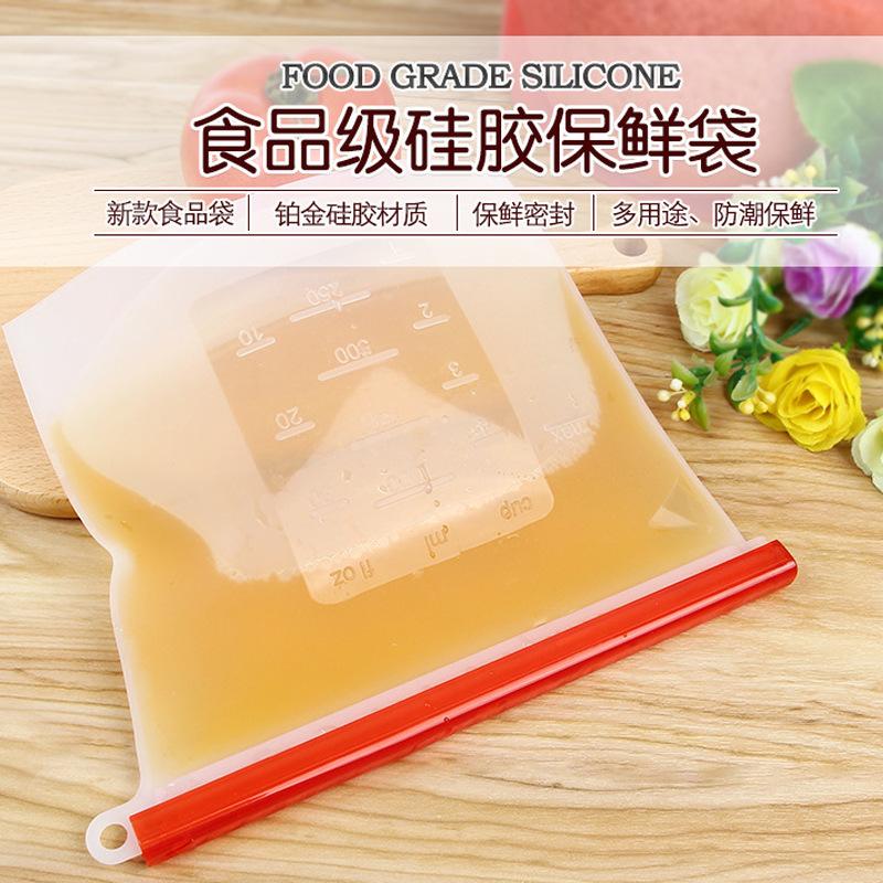 食品级硅胶保鲜盒冰箱分装食物冷藏储存袋多功能耐高温密封保鲜袋